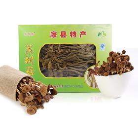 【美货】新鲜茶树菇干货不开伞特级农家农家自产古田特产包邮香菇类200g