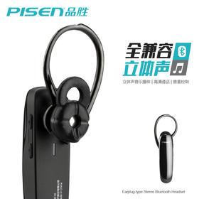 Pisen/品胜 LE001+苹果蓝牙耳机 无线挂耳式迷你耳塞式小米耳机 超长待机 高清音质 终身质保 完美兼容