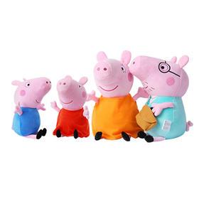 小猪佩奇 peppapig 一家四口毛绒公仔娃娃玩偶玩具