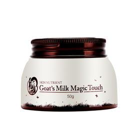 【锁水24小时】澳大利亚Skin Nutrient神奇羊奶霜50g/盒爆奶霜补水美白保湿