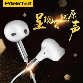 苹果5/5s 6/6s/7/7plusPisen/品胜 Y102重低音耳机