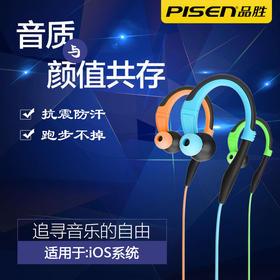 Pisen/品胜 R101/100耳挂式音乐运动耳机跑步迷你 安卓线控入耳式耳机 安卓专用 耳挂式 线控设计 抗震防汗 佩戴舒适