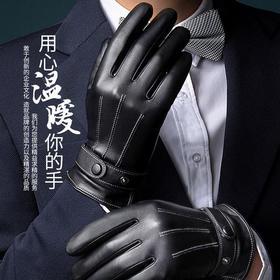 绵羊皮保暖全掌触屏手套