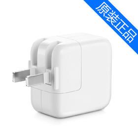 平板iPad5 4 3 Air2代 迷你4原配10w原装mini充电器插头数据线12W