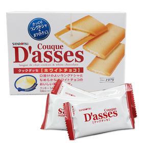 日本进口三立白巧克力夹心薄酥饼干105g盒装美味休闲办公室零食品