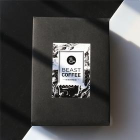 防弹咖啡专用  低霉菌度咖啡豆  野兽生活官方出品  全国包邮