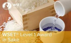 报名 | 施晔老师亲授 WSET清酒一级认证课程