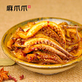 麻辣鱿鱼海鲜零食重庆特产卤味熟食办公室怀旧小吃休闲零食私房菜
