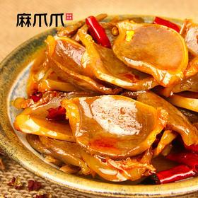 麻爪爪 鸭胗鸭肫香辣麻辣卤味熟食小吃真空私房菜特色休闲零食