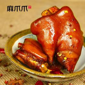 香辣五香猪蹄麻辣猪脚卤味熟食休闲零食肉类特产小吃真空包装食品