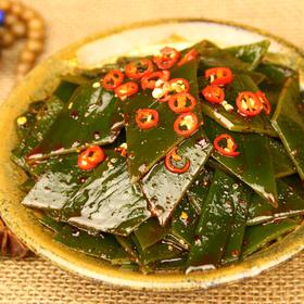 麻爪爪 麻辣海带丝开袋即食零食素菜小吃休闲食品重庆美食凉菜