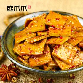 麻爪爪 麻辣豆腐干小包装休闲零食小吃香辣味重庆特产办公室零食