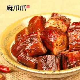 麻爪爪 麻辣鸭脖重庆特产休闲小吃零食好吃的卤味真空包装熟食
