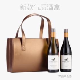 【周边】新款气质酒盒,送礼专用礼品包装  时尚大方,双支装,(不含酒)