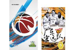 2015-16赛季 CBA 中国职业篮球联赛 球星卡整盒 广东宏远队(Mini Box/4盒)