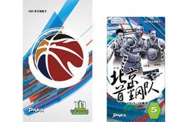 2015-16赛季 CBA 中国职业篮球联赛 球星卡整盒 北京首钢队(Mini Box/4盒)