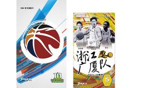 2015-16赛季 CBA 中国职业篮球联赛 球星卡整盒 浙江广厦队(Mini Box/4盒)