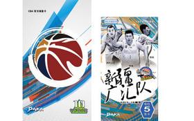 2015-16赛季 CBA 中国职业篮球联赛 球星卡整盒 新疆飞虎队(Mini Box/4盒)