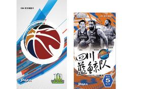 2015-16赛季 CBA 中国职业篮球联赛 球星卡整盒 四川蓝鲸队(Mini Box/4盒)