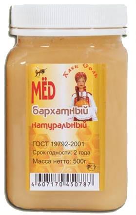 价格直降!俄罗斯盛筵进口蜂蜜超值装 每瓶500g共三瓶(黑蜂椴树蜜、百花蜜、黄檗蜜随机)
