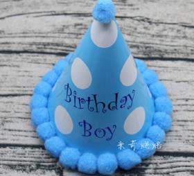 生日party帽子