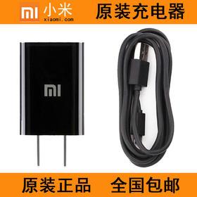 小米充电器原装正品 红米note234 小米2 3 4 M2S手机数据线充电头
