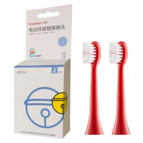 【KS1充电式儿童牙刷替换刷头】牙刷替换刷头深蓝时光机款
