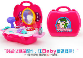 儿童礼品礼盒 化妆套装