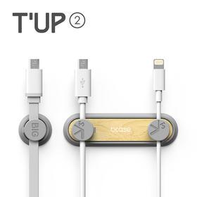 bcase TUP2数据线磁吸桌面线材收纳桌面汽车线材固定夹整理器创意