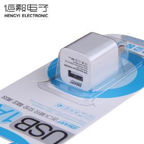 恒毅630 USB手机充电器 足1A手机充头 安卓手机配件厂家高效安全