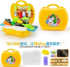 儿童礼品礼盒套装 厨房套装