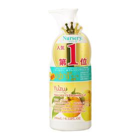 日本Nursery柚子卸妆啫喱肌肤舒缓柚子味卸妆凝露啫喱180ml/瓶
