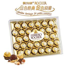 意大利进口费列罗榛果威化巧克力T48粒 生日节日礼物