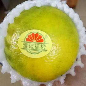 【南海网微商城】澄迈福橙 国宴果品 舌尖上的诱惑