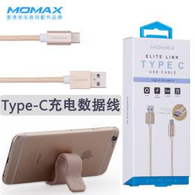 momax摩米士Type-c数据线 小米5充电线华为P9 乐视1S mate9手机充电器线