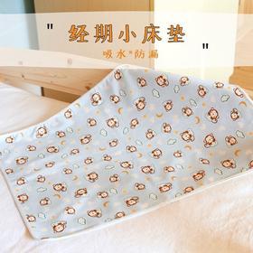 新生宝宝钻石绒面婴儿尿垫 可洗防水透气 老人女士轻便防漏护理垫