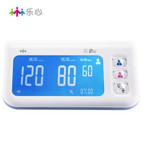 【新品首发】乐心血压计i8 医用全自动智能语音家用电子血压计测量仪