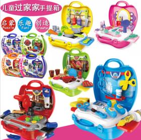 出口外单  儿童益智玩具礼盒 6款任选