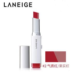 韩国兰芝双色唇膏口红2g/支Laneige渐变咬唇 撞色口红