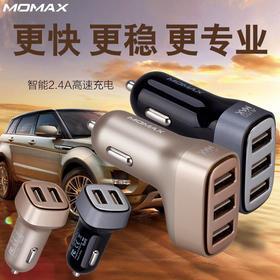 Momax摩米士车载充电器头双口USB插头汽车点烟器苹果小米手机车充 【多个插口 智能分流】
