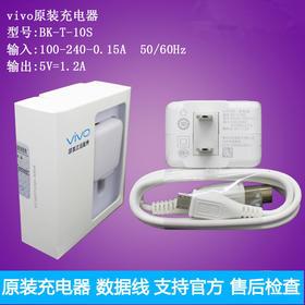 正品步步高vivoY27 Y627 Y927原装充电器Y51 Y51A数据线Y33充电头