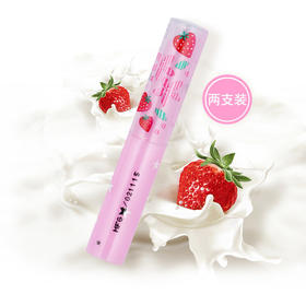 泰国Mistine草莓变色润唇膏 自然红润滋润保湿2支装