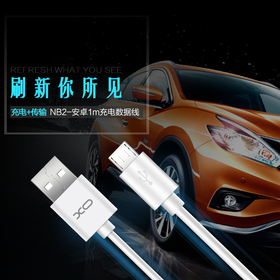 XO 安卓数据线 手机usb充电器线 适用小米华为三星魅族oppo vivo