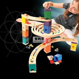 德国 Hape 玩具 Quadrilla 滚珠系列【 The Roundabout 】基本套