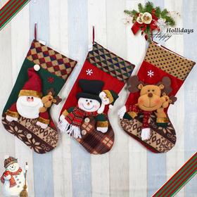 【圣诞饰品】*圣诞袜子 圣诞老人糖果袋圣诞装饰袜 圣诞节用品圣诞装饰品 | 基础商品