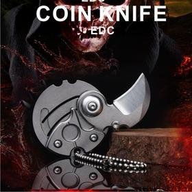 迷你钥匙挂扣硬币EDC户外多功能刀具