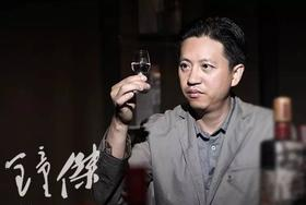 【上海】中国白酒大师班 | 学完你将比99.9%的人更懂白酒