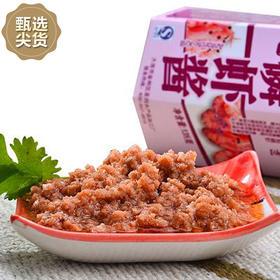 淡盐鲜香虾酱/纯正南极磷虾制作/老少皆宜咋吃都鲜 大小两种包装