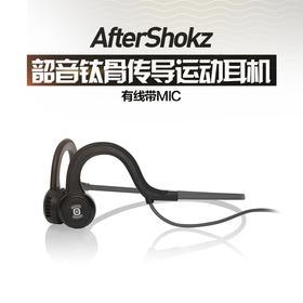 《北美亚马逊爆款》AfterShokz 韶音钛骨传导运动有线耳机