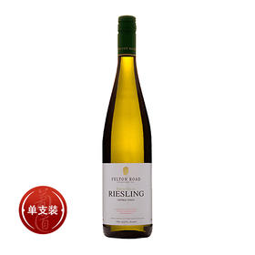 飞腾雷司令,新西兰中奥塔哥 Felton Road  Riesling,New Zealand Central Otago